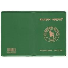 Passport Cover- Bangledesh 214-P