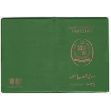 Passport Cover- Pakistan 234P