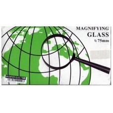 Magnifier Glass 75mm
