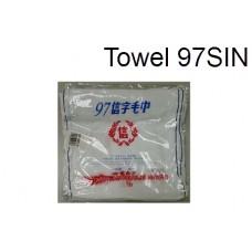 Good Morning Towel 97 (SIN) (1x12)