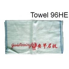 Good Morning Towel 96 (HE) (1x12)