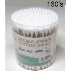 Cotton Bud Tin (Round) 160's (1x6)