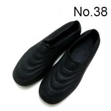 Labour Shoe No 38 (1x5)