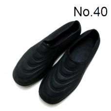 Labour Shoe No 40 (1x5)