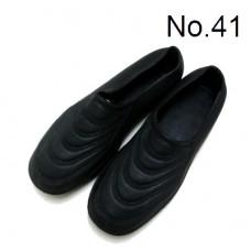 Labour Shoe No 41 (1x5)