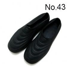 Labour Shoe No 43 (1x5)
