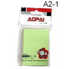Aopai Sticky Notes A2-1 (1x12)