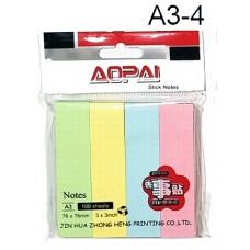 Aopai Sticky Notes A3-4 (1x12)