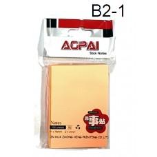 Aopai Sticky Notes B2-1 (1x12)