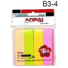 Aopai Sticky Notes B3-4 (1x12)