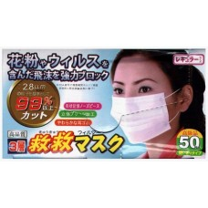 3 PLY Face Mask -Earloop ( Non Return )