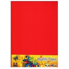 HB A4 Deep Colour Paper 60's