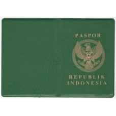 Passport Cover- Indonesia 213AP