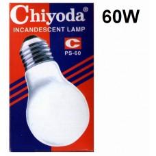 Chiyoda Bulb Frosted Screw 60w (10pcs /Pkt)