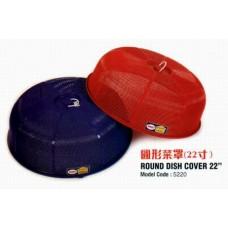 Dish Cover Round 5220
