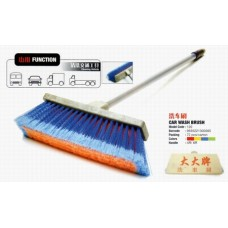 Car Wash Brush W/ STEEL Handle 120