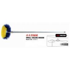 Ceiling Broom 3006-s 72'' Steel Handle