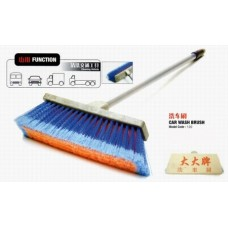 Car Wash Brush with Steel Handle 120