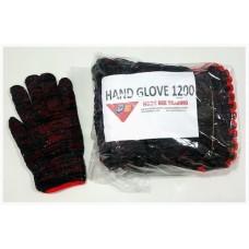 Cotton Hand Glove HB1200