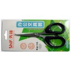 Office Scissor 1026