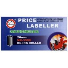 Motex INK Roller 20mm ( Non Returnable )